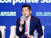 范劲松:将有更多世界级消费品牌在中国诞生