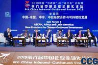 唐凯千:去年巴中贸易超千亿美元 90%大豆出口到中国