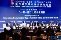 张华荣:一带一路是解决世界贫穷的商业模式