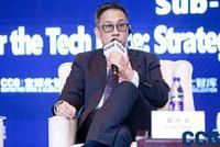 莫天安:中国应坚持不断地推动对网络空间的治理