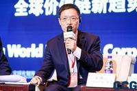 安峰山:企业全球化应该追求共享发展和合作共赢