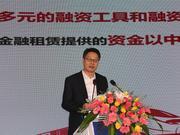 徐伟锋:金融租赁助力轨道交通行业发展大有可为
