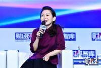 华熙生物赵燕:探索用生物科技解决人类健康问题