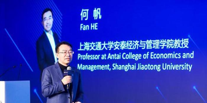 上交大教授何帆:互联网行业进不了传统制造业腹地