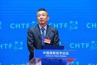 李旭东:构建产业互联平台 助力湾区持续创新