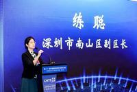 练聪:抢抓历史机遇 2020深圳市南山区实现5G全区覆盖