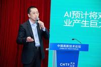 李懋华:接受并利用人工智能 让人工智能实现关键一跃