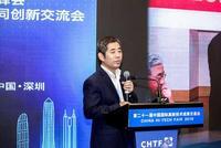 邵喜斌:不断创新提升技术附加值 保持企业健康成长