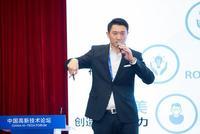 赵博韬:智能机器人将是未来AI时代的智能中枢和网关