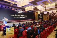 """2019管理创新榜样:第15届""""管理中国""""总评选揭晓"""
