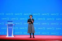 王阳:领跑下一个三十年 定义能源新基础设施