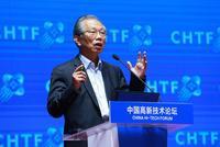 刘韵洁:互联网进入下半场 从消费领域驶进实体经济