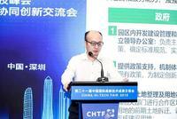杨茯苓:搭平台促合作 共启区域创新产业发展新征程