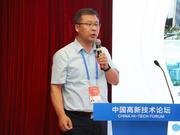 扈德辉:中关村信息谷有31合作城市 服务企业超8000家