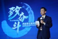 姚洋:企业要目光长远些 要为新的经济周期做好准备