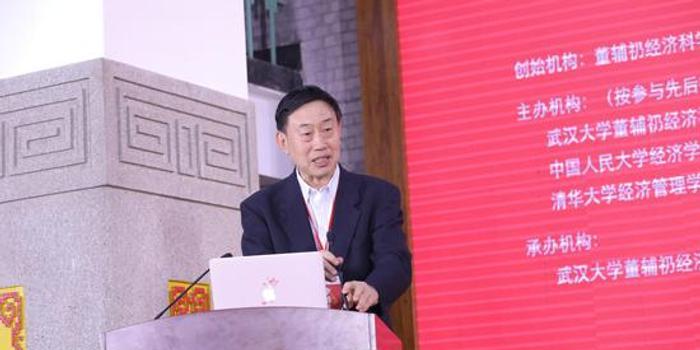 李培林:国民收入差距过大会抑制消费增长