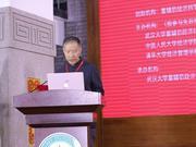 华生:探讨社会主义社会动机运行制度和框架 尤为重要
