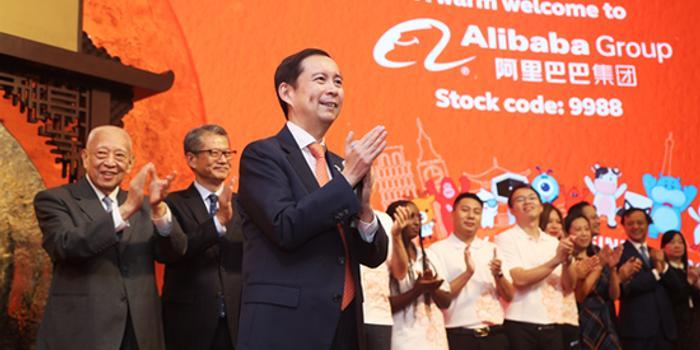 """张勇谈香港上市:""""回家""""是阿里巴巴新的起点"""