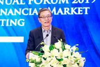 屠光绍:中国应该继续坚持经济全球化方向