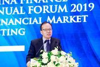 鲁政委:资本市场开放需更加市场化、灵活化汇率制度