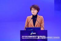 孙军民:金融业已成北京顺义支柱产业之一 占比达14%