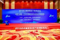 """北京顺义""""放大招""""吸引外资金融机构:最高奖励6000万"""