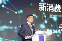 雷曜:金融服务消费领域可以借助数字技术的力量