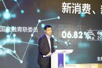 卓贤:新消费的本质就是数字化  且速度仍保持在高位