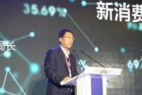 尹优平:只有符合普惠金融特征的消金才具有普惠属性