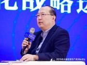 徐大公:建立租赁物产权交易平台非常值得探索