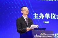 郝刚:融资租赁行业是北京市金融业的重要组成部分