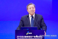 吴晓求:P2P领域是需要用慈善心去做