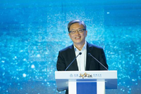 """屠光绍:影响外资对中国市场新定位新布局的个""""维度"""""""