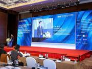 与追梦人同心同行 梦之蓝M6+亮相中国金融年度论坛