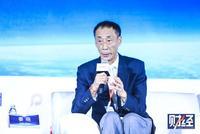 秦晓:国际资本不可能在负利率下生存 或将流入中国