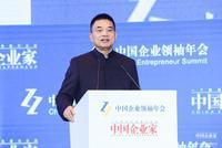 刘永好:再投90亿建9个大型的养猪场 再养680万头猪