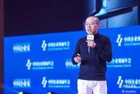 云米科技陈小平:5G将带来颠覆式变革 六大发展趋势
