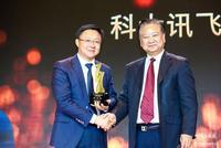 刘庆峰:人工智能企业最大的风险是忘了伦理和人文