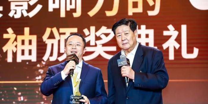"""360集团董事长周鸿祎获称""""最具影响力企业领袖"""""""