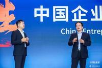 王小川:已知技术做不出能成人类心灵伙伴的机器人