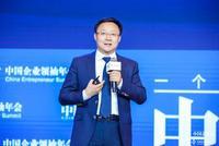 刘庆峰:公司给予员工期权,应在卖出股票时再交税