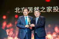 汪林朋:引领中国经济发展的,只有内需和消费