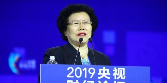 陈文玲:中国将会在未来成为世界最大的贸易中心