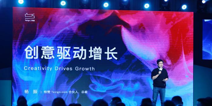 杨振:当流量红利不再强劲时 创意会成增长核心杠杆