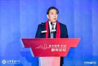 徐宪平:华为大疆居世界前列 是因为高水平的研发投入