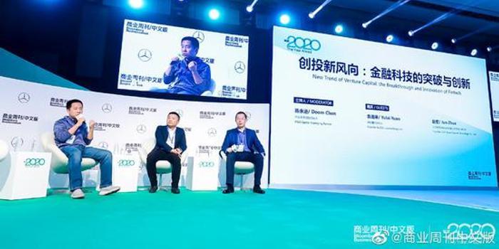 袁雨来:中国老百姓普遍对理财认知不够