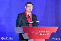 李礼辉:深化金融供给侧改革 用区块链解决信任问题