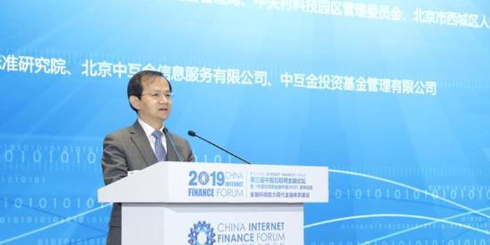 北京市副市长殷勇:推动政府数据规范有序开放共享