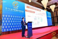 哈银金融租赁总裁刘阳:我国融资租赁渗透率仅3%左右