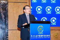 民生银行行长助理欧阳勇:风控要从重抵押转向重信用